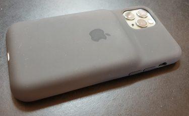【製品レビュー】iPhone11 Pro Smart Battery Case 太っちょだけどかわいいやつ