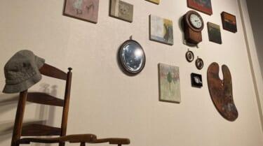 【芸術】永遠のソール・ライター@Bunkamura ザ・ミュージアム