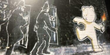【芸術】バンクシー展 天才か反逆者か@横浜アソビル